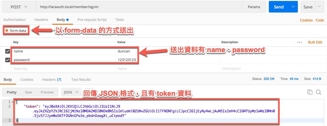 Postman 透過Pre-request Script 取得Token 後呼叫API   未知